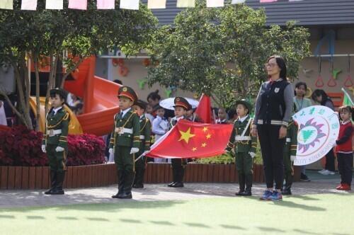 http://www.weixinrensheng.com/jiaoyu/972470.html
