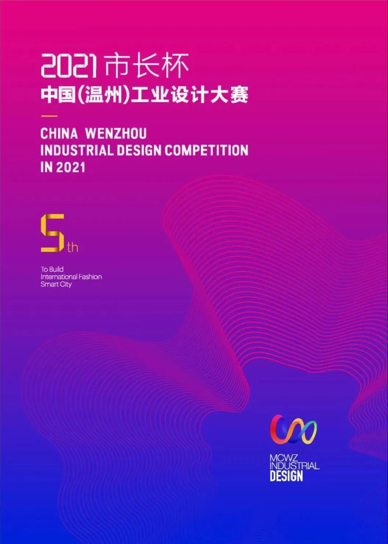 http://www.reviewcode.cn/shujuku/202835.html